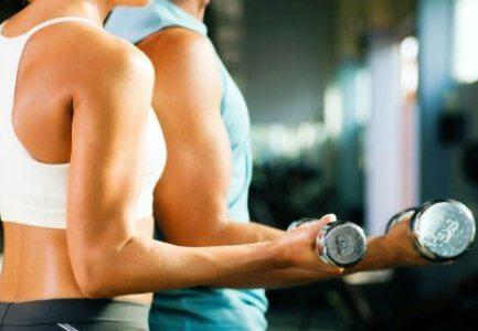 443416-Benefícios-da-musculação